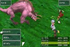 Final Fantasy III 22.03.2013